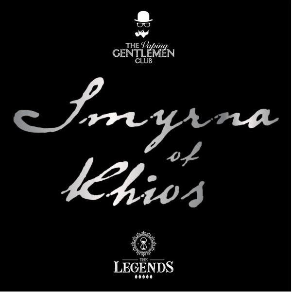 Aroma Gentlemen Club - The Legends - Smyrna of Khios